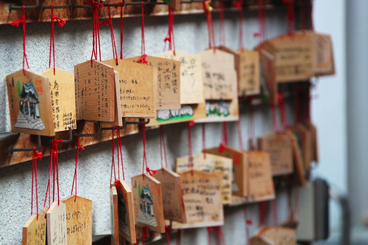 狩野英孝さんの実家の神社と、ファミリーヒストリー